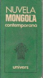 Nuvela mongola contemporana