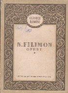 Opere, Volumul I - Nicolae M. Filimon