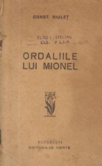 Ordaliile lui Mionel