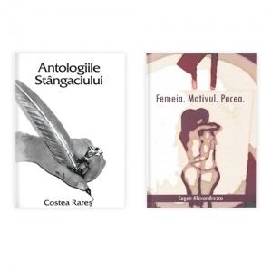 Pachet Dragostea in versuri (2 volume): 1. Femeia. Motivul. Pacea; 2. Antologiile stangaciului