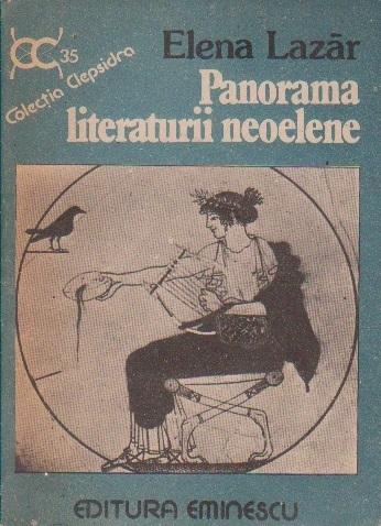 Panorama literaturii neoelene