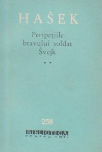 Peripetiile bravului soldat Svejk in razboiul mondial, Volumul al II-lea