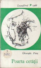 Poarta Cetatii (Editie 1966, Volum de Debut)
