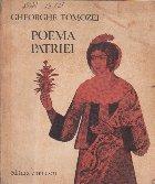 Poema Patriei