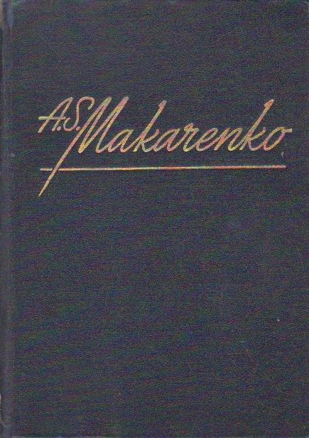 Povestiri si Schite. Articole despre Literatura. Corespondenta cu Maxim Gorki (A. S. Makarenko)