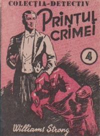 Printul crimei