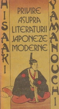 Privire asupra literaturii japoneze moderne