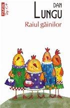 Raiul găinilor. Fals tratat de zvonuri și mistere (ediţie de buzunar)