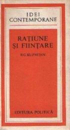 Ratiune si fiintare - Studiu despre rationalismul clasic si stiinta neclasica