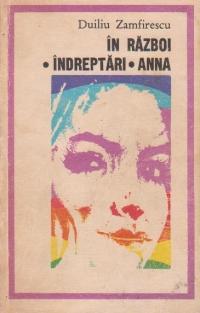 In razboi. Indreptari. Anna (Editie 1971)