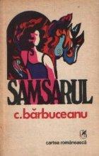 Samsarul