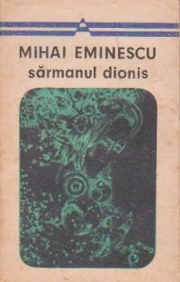 Sarmanul Dionis - Proza fantastica (Editie 1970)