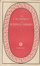 Scrinul negru, Volumele I si II
