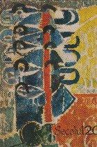 Secolul 20 - Revista de literatura universala, Nr. 3/1965