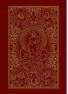 Sfanta Dumnezeiasca Evanghelie (Ilustrata) (format