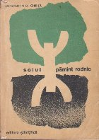Solul, Pamint Rodnic