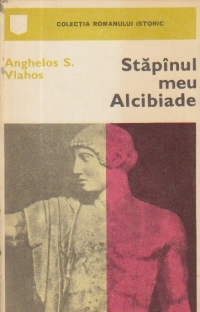 Stapinul meu Alcibiade