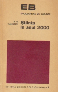 Stiinta in anul 2000