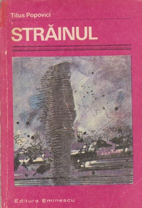 Strainul, Editia a V-a