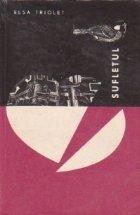Sufletul (roman)