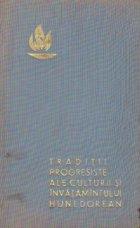 Traditii progresiste ale culturii si ale invatamantului hunedorean