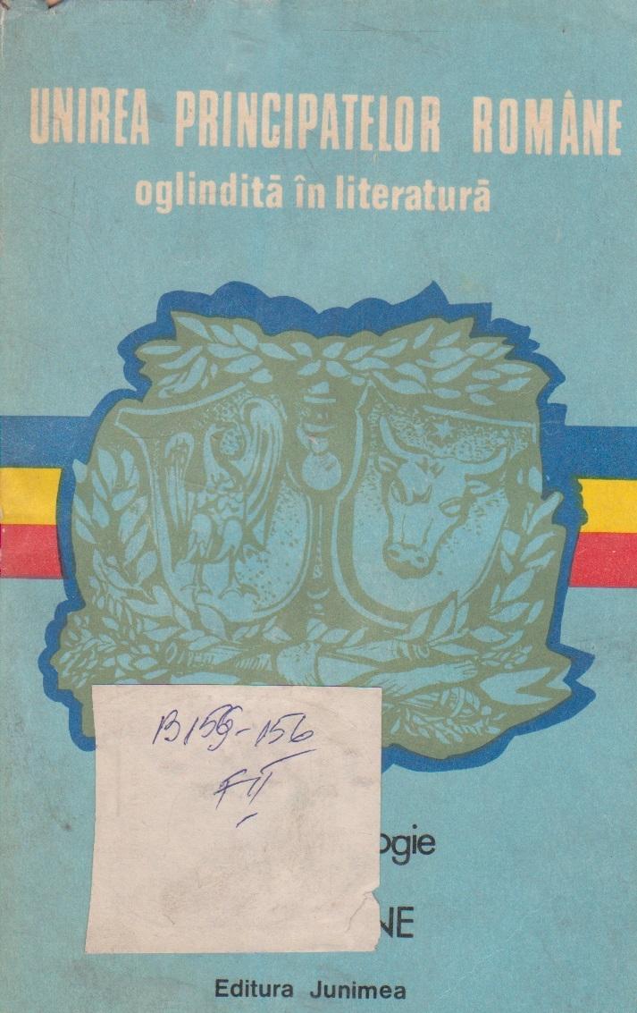 Unirea Principatelor Romane oglindita in literatura