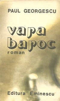 Vara baroc - Roman