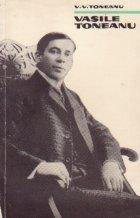 Vasile Toneanu