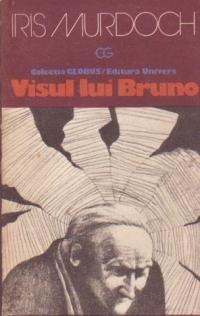 Visul lui Bruno