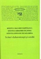 P.S.B. vol. XII - Scrieri duhovnicesti si omilii