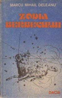 Zodia Berbecului - roman -